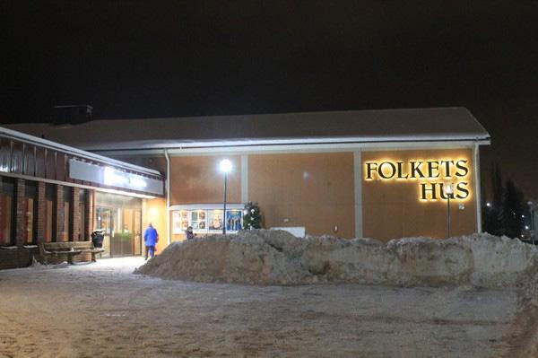 Forshaga Folkets Hus
